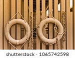 decorate rubber ring has tied... | Shutterstock . vector #1065742598