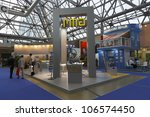 moscow june 25 the stand of the ... | Shutterstock . vector #106574450