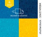 line delivery logistics... | Shutterstock .eps vector #1065749084