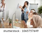 corporate group of excited... | Shutterstock . vector #1065757649