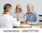 smiling senior couple and...   Shutterstock . vector #1065757763