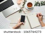 wedding arrangement background. ... | Shutterstock . vector #1065764273