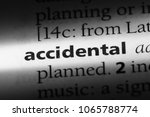 Small photo of accidental word in a dictionary. accidental concept.