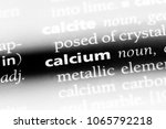 calcium word in a dictionary.... | Shutterstock . vector #1065792218