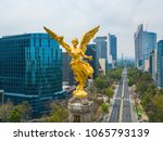 mexico city   march 17  2017 ... | Shutterstock . vector #1065793139