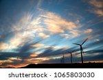 windmills in sunset on paul da... | Shutterstock . vector #1065803030