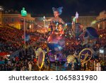nice  france   february 24 ... | Shutterstock . vector #1065831980