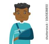 injured african american man... | Shutterstock .eps vector #1065838850