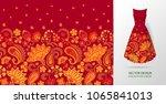 hand drawn flower seamless... | Shutterstock .eps vector #1065841013