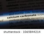 calcium carbonate word in a... | Shutterstock . vector #1065844214