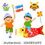 japan s children s day clip art ...   Shutterstock .eps vector #1065851693