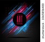 vector modern frame with... | Shutterstock .eps vector #1065856400