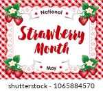 strawberry month  juicy fruits... | Shutterstock .eps vector #1065884570