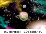 open space  planet and galaxies | Shutterstock . vector #1065886460