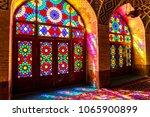 shiraz  iran   may 2  2015 ... | Shutterstock . vector #1065900899