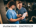 fitness instructor showing... | Shutterstock . vector #1065905129