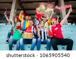 football supporters at the... | Shutterstock . vector #1065905540