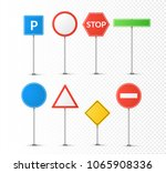 road signs isolated on... | Shutterstock .eps vector #1065908336