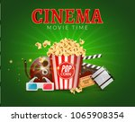 cinema movie vector poster... | Shutterstock .eps vector #1065908354