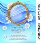 beautiful wood oval frame...   Shutterstock .eps vector #1065915989