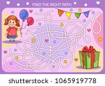 find the right path from little ... | Shutterstock .eps vector #1065919778