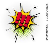 exclamation point hand drawn... | Shutterstock .eps vector #1065929036