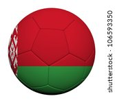 Belarus Flag Pattern 3d rendering of a soccer ball - stock photo