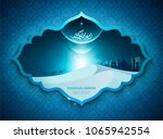 ramadan kareem poster  fanoos... | Shutterstock .eps vector #1065942554