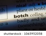Small photo of botch word in a dictionary. botch concept.