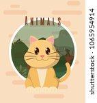 cat cute animal card | Shutterstock .eps vector #1065954914