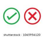 check mark icon on white... | Shutterstock .eps vector #1065956120