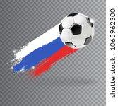 vector 3d football isolated... | Shutterstock .eps vector #1065962300