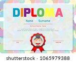 certificates kindergarten and... | Shutterstock .eps vector #1065979388