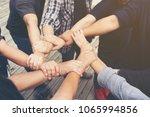 multiethnic ethnic groups ... | Shutterstock . vector #1065994856