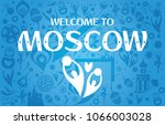 welcome to moscow background | Shutterstock .eps vector #1066003028