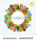 cairo egypt city skyline with... | Shutterstock . vector #1066028450