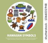 hawaii famous sightseeing... | Shutterstock .eps vector #1066031948