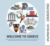 greece travel welcome poster of ... | Shutterstock .eps vector #1066031960