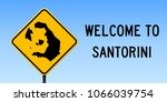 santorini map road sign. wide... | Shutterstock .eps vector #1066039754