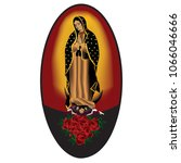 our lady of guadalupe icon | Shutterstock .eps vector #1066046666