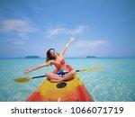 asian beautiful girl enjoy with ... | Shutterstock . vector #1066071719