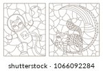 set of contour stained glass... | Shutterstock .eps vector #1066092284