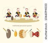 korean traditional music...   Shutterstock .eps vector #1066094033
