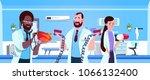 team of medical doctors holding ...   Shutterstock .eps vector #1066132400