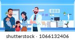 family doctor with happy... | Shutterstock .eps vector #1066132406
