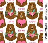 cute childish seamless pattern... | Shutterstock .eps vector #1066139708