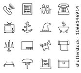 flat vector icon set   incoming ...   Shutterstock .eps vector #1066146914