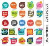 modern sale stickers and tags... | Shutterstock .eps vector #1066147106