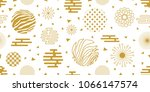 abstract background with... | Shutterstock .eps vector #1066147574