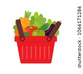 fresh organic food. vector.... | Shutterstock .eps vector #1066171286